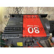 供应爱德华真空泵|爱德华真空泵E2M系列价格|爱德华真空泵配件  维修  保养