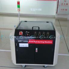 ≤0.001mm高精度钢球分选机 0.5mm-2mm微小型钢球筛选机 获国家专利