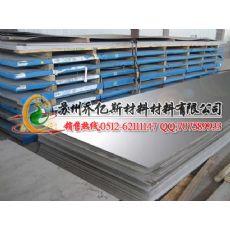 65Mn是什么材料|65Mn价格是多少钱|65Mn钢板