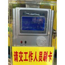 重庆游乐场IC最新收费系统,贵州水上游乐园一卡通收费系统