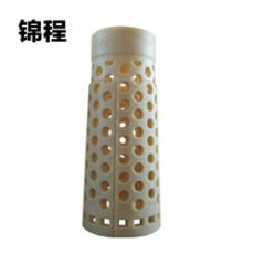 染色管涤纶专用高品质不变形不沾色耐酸碱材料节能无锡染色管
