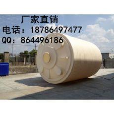 贵州20吨塑料储罐