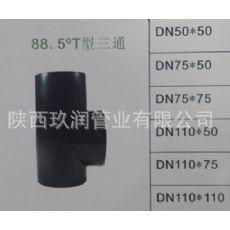 HDPE同层排水管件88.5°T型三通