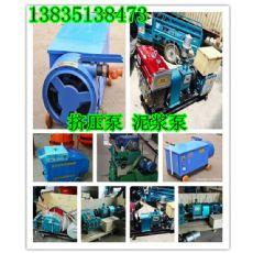 山西挤压泵150泥浆泵250泥浆泵320泥浆泵