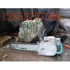 电动金刚石链锯 钢筋混凝土开槽机