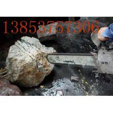 电动石头锯 小型石头锯 手提式石头锯