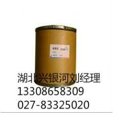 羧甲司坦原料药