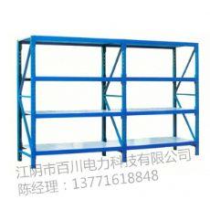 百川玻璃钢仓储货架