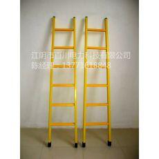 百川玻璃钢梯子