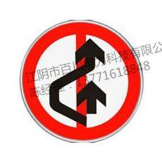 百川玻璃钢标识牌