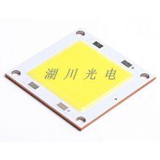 40W 50W 60W 集成LED光源 COB平面光源 红铜基板COB光源
