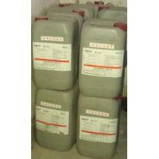 消泡剂DF-523