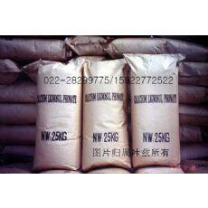 木质素磺酸钙木钙价格厂家