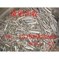 番禺废铝合金回收,番禺回收废铝,铝合金废料回收,铝边角料回收