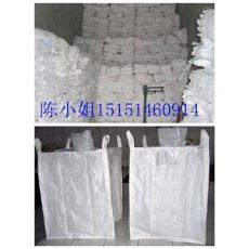 林芝吨袋 林芝PP吨袋 林芝集装袋