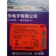 OSRAM欧司朗插拔管电子镇流器 EZ-T/E 1X18 2*18W