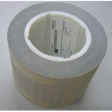 3M362L精密薄膜研磨砂卷