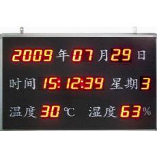 【央达定制】高邮/江都/溧阳时钟看板,专业时钟万年历电子看板供应商