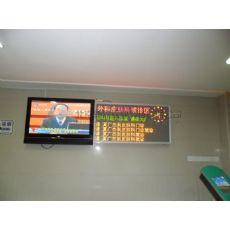 供应北京医院智能分诊叫号系统