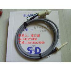 日本SSD(西西蒂)AP-5离子风枪,喷嘴型除静电除尘枪