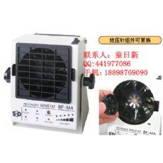 日本原装SSD(西西蒂)防静电风扇BF-MA离子风机