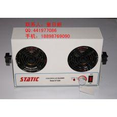 STATIC/史帝克ST-102B台式双孔离子风机