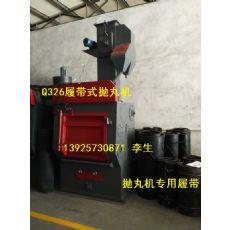 深圳Q326履带式抛丸机