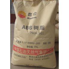 黑龙江大庆石化ABS750A合格品