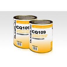 山西防水材料厂 青龙 彩色聚氨酯防水涂料(CQ109)
