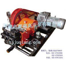 低压灌浆泵泥浆泵