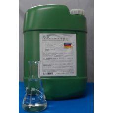 铜材化学抛光剂KM0307