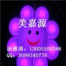 LED笑脸灯