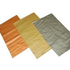 供甘肃塑料尼龙编织袋和兰州编织袋