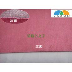 防辐射面料孕妇 防电磁辐射布料 防辐射织物