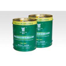 山西防水材料 山西防水涂料 青龙牌 单组份湿固化纯聚氨酯防水涂料(CQ104)
