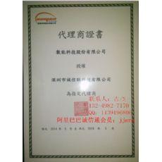 LED高压恒流IC-NU510
