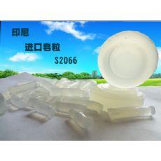 佩兰供应印尼进口透明皂粒