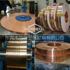 0.9mm进口C5210磷铜带价格