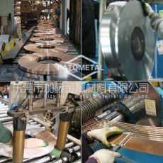 0.1mm进口C5210磷铜带价格