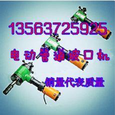 ISY-150内涨式管子坡口机 内胀式坡口机