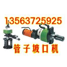ISY-351内胀式管子坡口机电动坡口机管道坡口机
