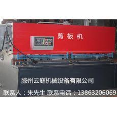 防盗门设备液压剪板机4*2500