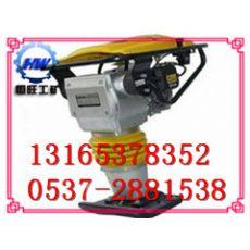 HCR70A内燃式震动冲击夯   内燃式冲击夯价格