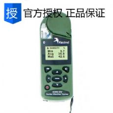 Kestrel4000NV 手持气象站