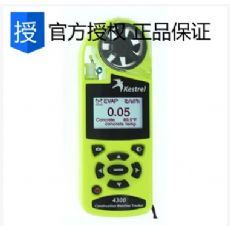 Kestrel4300 建筑气象测定仪
