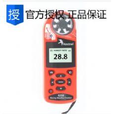 Kestrel4250 赛车气象测定仪