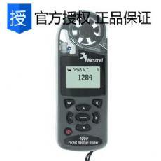 Kestrel4000 手持气象站