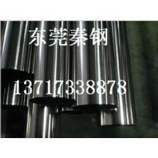 精扎不锈钢抛光管304光亮不锈钢管