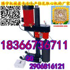 H3Z-132电动钻孔取芯机自产自销混泥土钻孔取芯机最低价