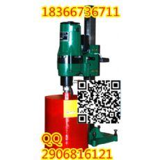 HZ-250混凝土钻孔取芯机自产自销最便宜的取芯机厂家